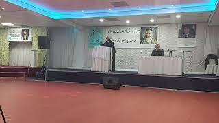 سخنرانی استاد عالمی ترکمنی به مناسبت بیست وپنجمین سالیاد شهادت شهید وحدت ملی استاد مزاری درک هالند