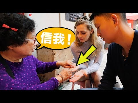 帶外國女友算命: 竟然要我們下年結婚!! | Fortune Telling in Hong Kong