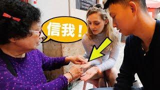 帶外國女友算命: 竟然要我們下年結婚!!   Fortune Telling in Hong Kong