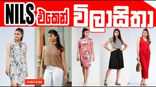 Latest Dress Collection | Ladies Fashion | Nils Store Collection | Chenara DODGE