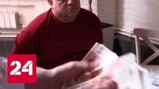 Бизнесмена из Саратова за попытку дать взятку сотруднику ФСБ осудили на 7 лет