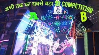 Gambar cover DJ Competition Sultanpur Anjani DJ Vs Sunil DJ ||Durga Pooja Sultanpur||