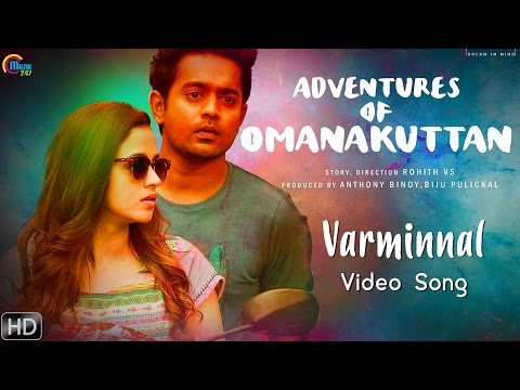 Varminnal Song - Adventures of Omanakuttan