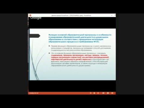 Методика написания программ в ДОУ