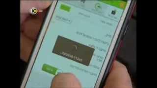 סלאריקס - הארנק הסלולרי - ערוץ 10 || 11 לספטמבר 2013