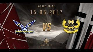 [15.05.2017] FW vs GAM [MSI 2017][Group Stage]