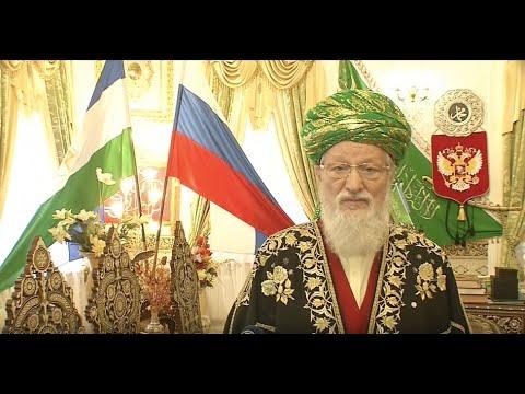Обращение Председателя ЦДУМ России, Верховного муфтия России, Талгата Таджутдина