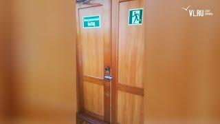 VL.ru - Эвакуационные выходы в школах Владивостока