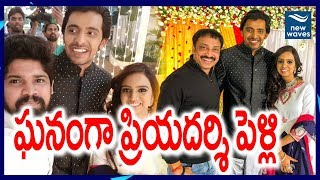 Comedian Priyadarshi Wedding and Reception Full Video | Richa Sharma | New Waves