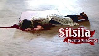 Silsila Badalte Rishton Ka 20th October 2018 | Upcoming Twist | Colors Tv Serial News 2018