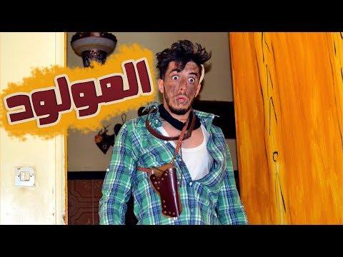 Mr SaLiMDZ I El Mouloud - المولد النبوي I سليم و سليمان