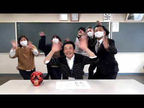 高瀬中学校からのビデオメッセージVol 2
