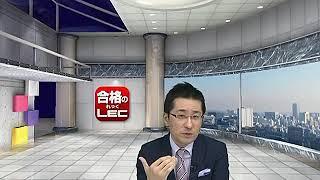 森田龍二の経済・会計解説部屋動画 第13回 黒田日銀総裁続投と日本経済