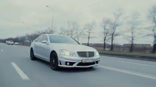 Управлять звездой. Mercedes Benz w221