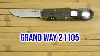 Grand Way 21105 - відео 1