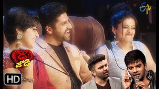Intro | Dhee Jodi | 20th  February 2019    | ETV Telugu