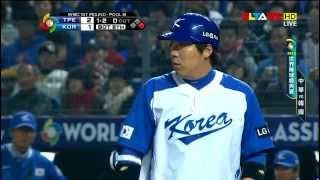 WBC世界棒球經典賽 2013-03-05 中華 VS 韓國 (ELTA)