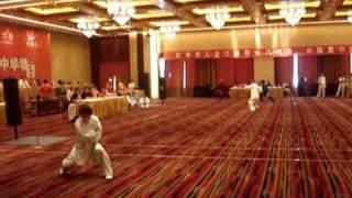 preview picture of video 'Wang Xiaohua - Qingdao International Wushu Championships 2009'