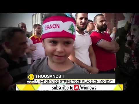 Lebanon: PM Hariri cuts his own salary by 9%