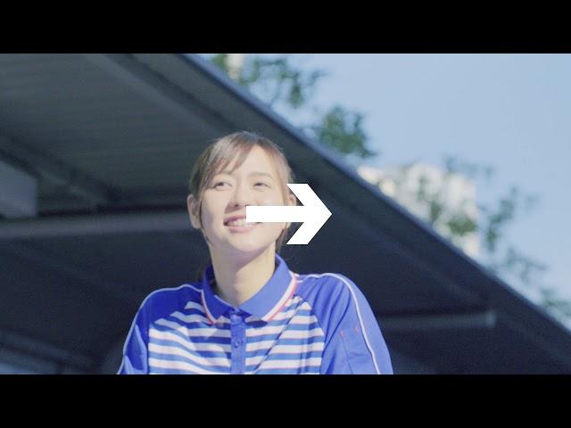 佐川急便 新卒採用動画 「#変わりながら、進め。」