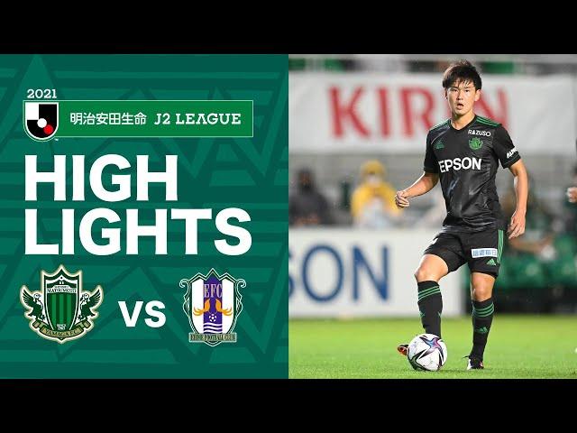 明治安田J2第26節<br> 2021.8.22 松本vs愛媛