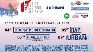 LiveFest 2018
