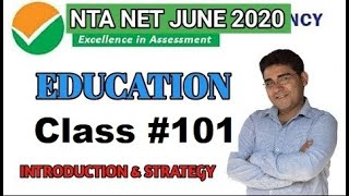 NTA NET JUNE 2020 ll EDUCATION CLASS #101 II INTRODUCTION AND ANALYSIS