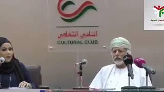 رد بن علوي على كشف خلية التجسس الاماراتية