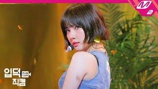 [입덕직캠] 여자친구 은하 직캠 4K '열대야(Fever) ' (GFRIEND Eunha FanCam)   @MCOUNTDOWN_2019.7.4