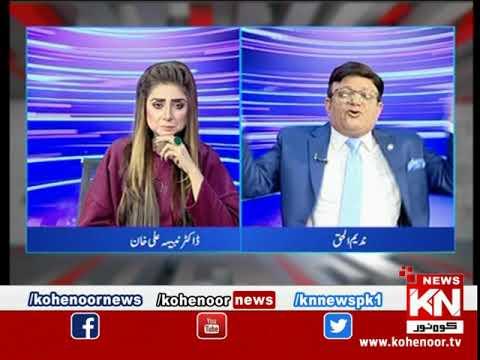 Kohenoor@9 With Dr Nabiha Ali Khan  30 January 2021 | Kohenoor News Pakistan