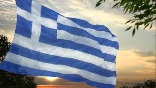 """National Anthem of Greece"" — Stephen Squires & Millar Brass Ensemble"