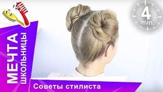 """Прическа """"Мечта Школьницы"""". Советы стилиста. StarMediaKids"""