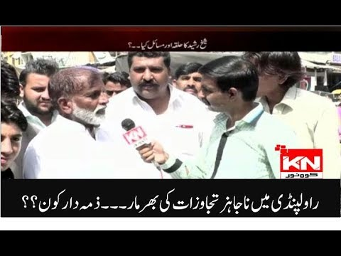 KN EYE 29-08-2018 | Kohenoor News Pakistan