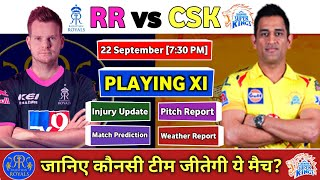 IPL 2020 - Match 4 | RR vs CSK | Playing 11, Match Preview, Pitch Report & Match Prediction