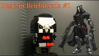 Неделя Brickheadz - день 1 - Жнец из Overwatch