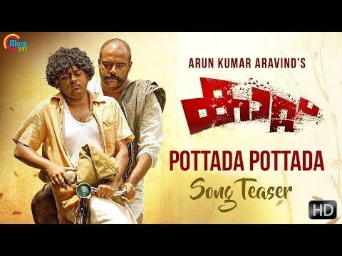 Pottada Pottada Song Teaser - Kaattu