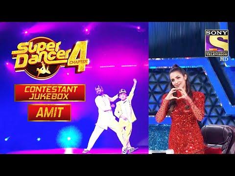 Amit Special Performances | Contestant Jukebox | Super Dancer Chapter 4