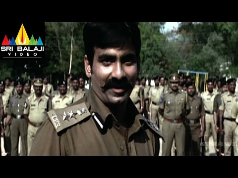 Vikramarkudu Movie Ravi Teja Dialogue Scene   Ravi Teja, Anushka   Sri Balaji Video