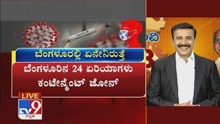 TV9 Exclusive: Excise Minister H Nagesh Reacts On Liquor Shops Opening Across Karnataka