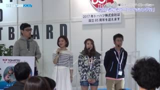 ジャパンインターナショナルボートショー2017 ⑥【初心者こそボートフィッシング!?】