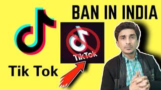 Mp3 Tik Tok Online Sign In
