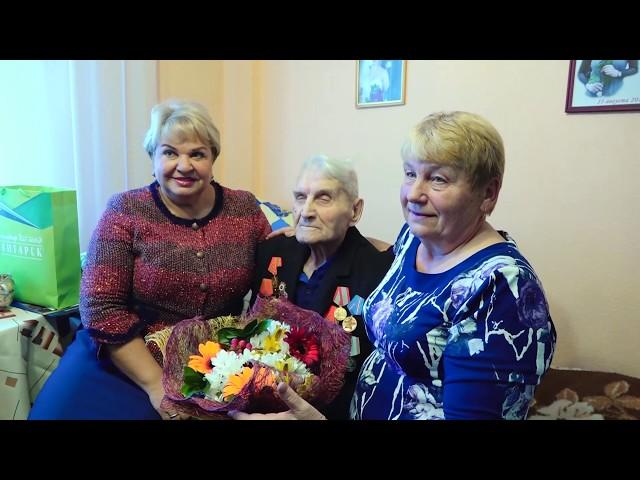 Вековой юбилей отпраздновал ангарчанин Савелий Морозов