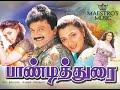 Prabhu Kushboo In-Pandithurai | பாண்டித்துரை|Tamil Super Hit Love Full H D Movie