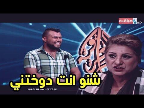 الشاعر وسام حسين الفائز الاول على الموصل في شاعر العراقيه الجزء الثاني الموصل  2018