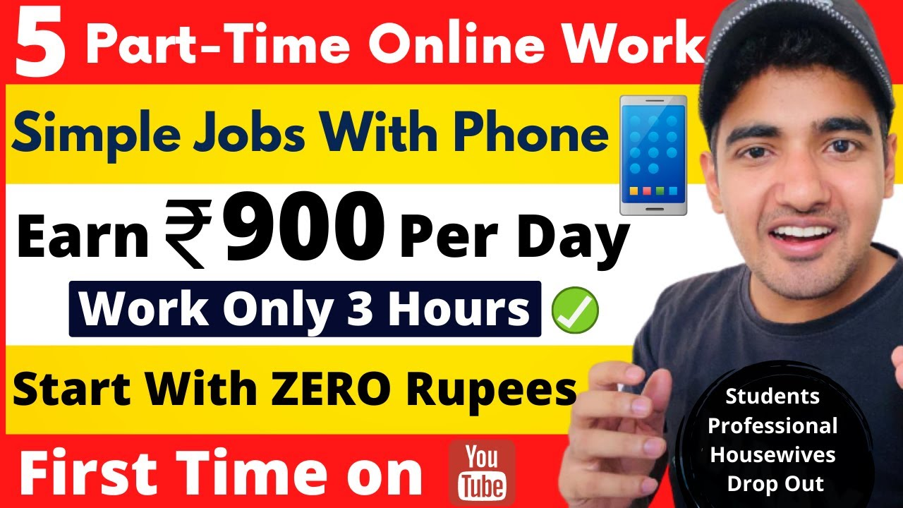 5 Best Part-time Jobs | Earn Money Online | Work From Home | Online Jobs at Home | Anyone Can Start thumbnail