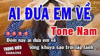 karaoke-ai-dua-em-ve-tone-nam-nhac-song-trong-hieu
