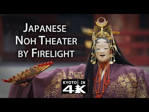 Kyoto Event: Takigi Noh at Heian Shrine 2017 [4K]