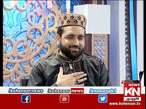 Ehtram-e-Ramadan Sehar Transmission 26 April 2020 | Kohenoor News Pakistan