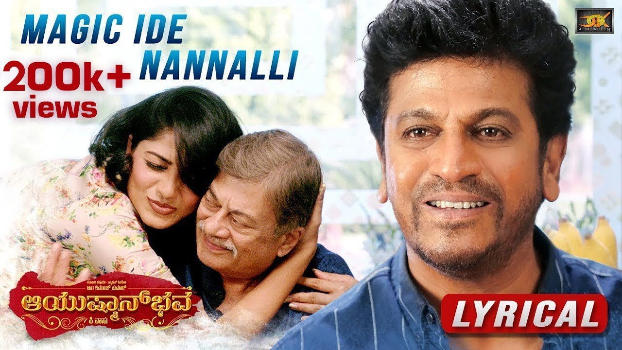 Magic Ide Nannalli lyrics - Aayushmanbhava - spider lyrics