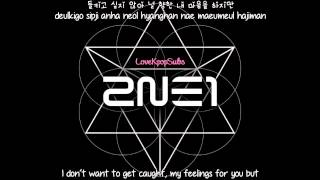 2NE1 - Baby I miss you [English subs + Romanization + Hangul] 720p